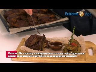 Extreme Shop: Запеченные говяжьи ребра с соусом BBQ