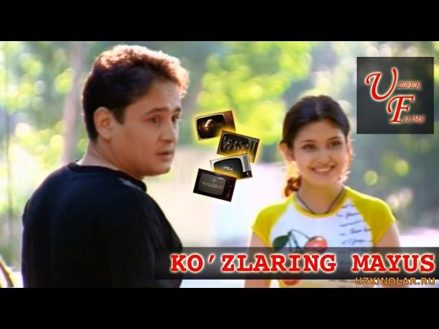 Kozlaring Mayus ozbek film | Кузларинг Маюс узбек филм