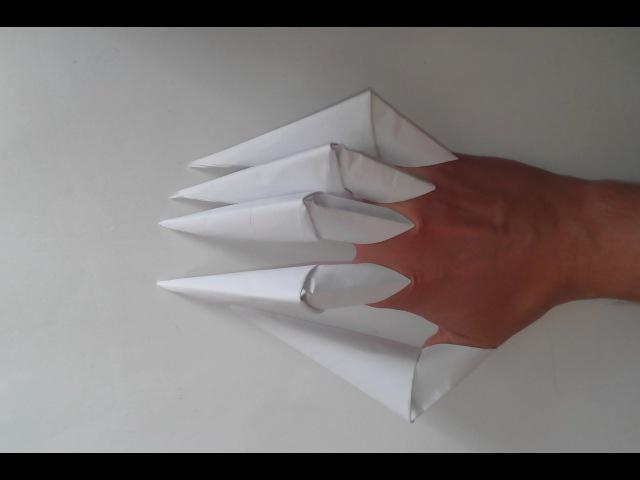Как сделать из бумаги когти Origami Claws