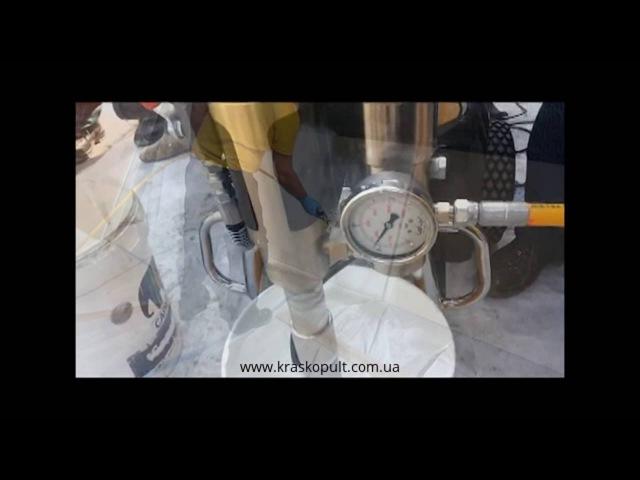 WAGNER HeavyCoat 950E нанесение гидроизоляции Sikalastic-621