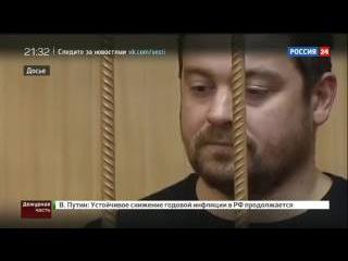 ДАВИДЫЧ  -  Эрик Китуашвили останется под стражей