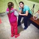 Александр Марков фотография #3