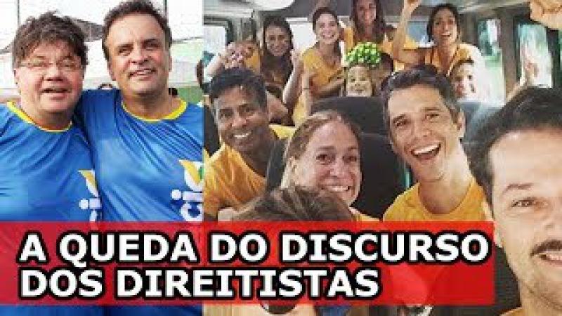 A QUEDA DO DISCURSO DOS DIREITISTAS
