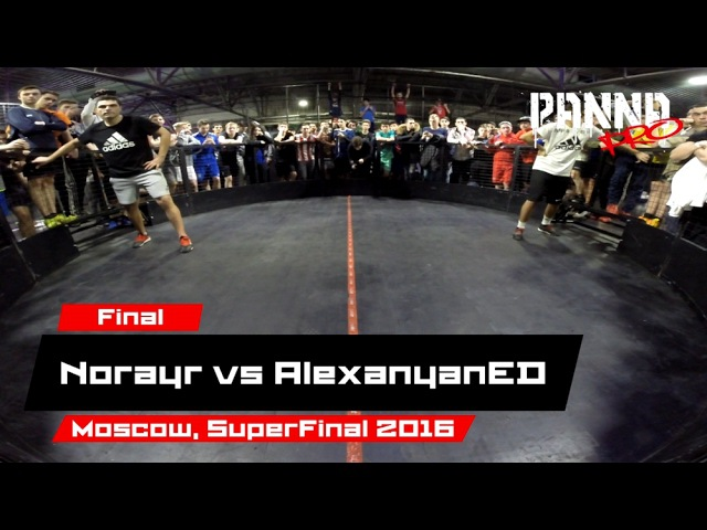 Final Panna PRO SuperFinal Norayr vs AlexanyanED