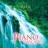 Пианино - Шум дождя