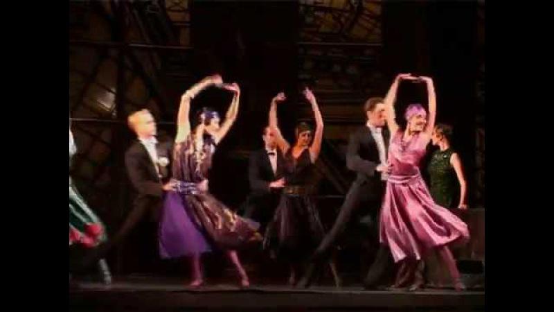 Грёзы любви балет 1 акт