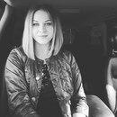 Личный фотоальбом Дарьи Алиасхабовой
