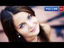 ДУШЕВНАЯ МЕЛОДРАМА — Разрушенная судьба 2016 Русские мелодрамы 2016 новинки, мело