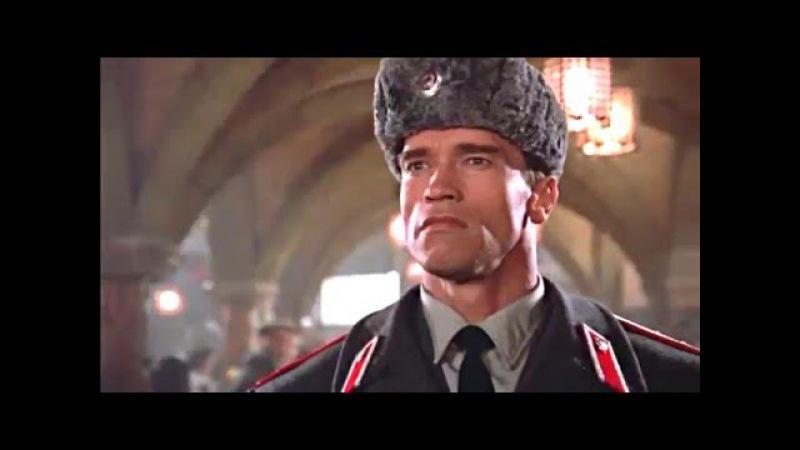 Arnold Schwarzenegger Red Heat 1988 Арнольд Шварценеггер Кокаинум Красная жара