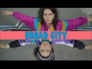 Брод Сити Broad City 4 сезон Трейлер