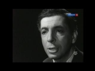 Очень мало мне нужно для счастья (Мне хотелось бы) - Микаэл Таривердиев 1964