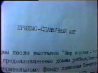 СССР_ Товарный дефицит (видеохроника 1989-91г.)