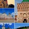 Подслушано в Нижнем Новгороде