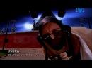 U.S.U.R.A. - Open Your Mind '97 -