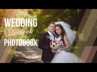 Роман & Наталя. Весільна фотокнига Slimbook