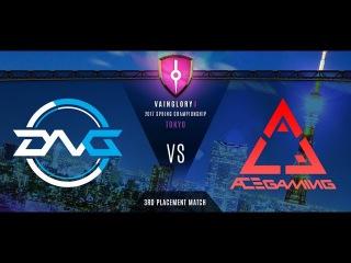 Vainglory 8 Tokyo: ACE Gaming VS Detonation Gaming И1