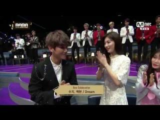 [HD] 161202 EXO Baekhyun 백현 x Suzy 수지 - Best Collaboration @ 2016 MAMA