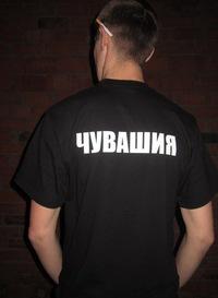 Владимиров Дима