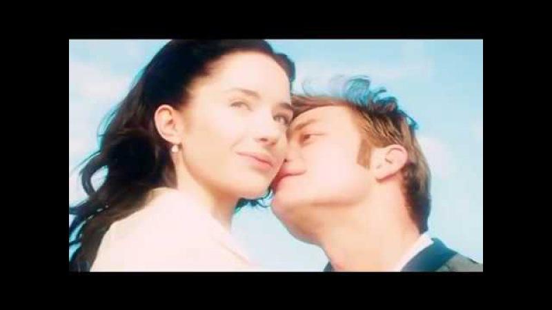 Непокорная Сергей и Соня