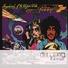 Thin Lizzy - Народная ирландская песня Whiskey In The Jar (1973)