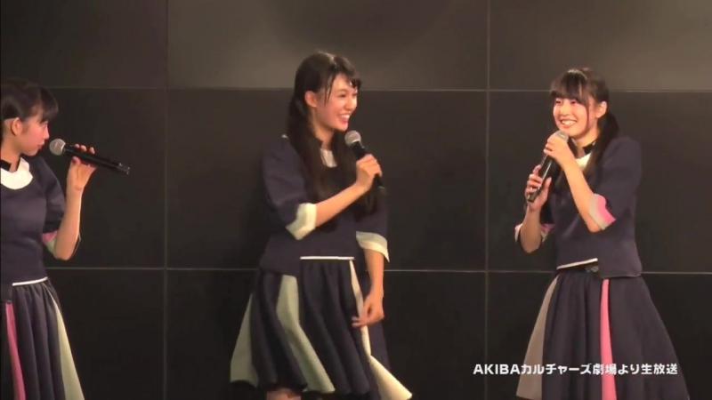 Sakura Ebi's AKIBA Cultures Teiki Kouen Vol 3 2017 11 16