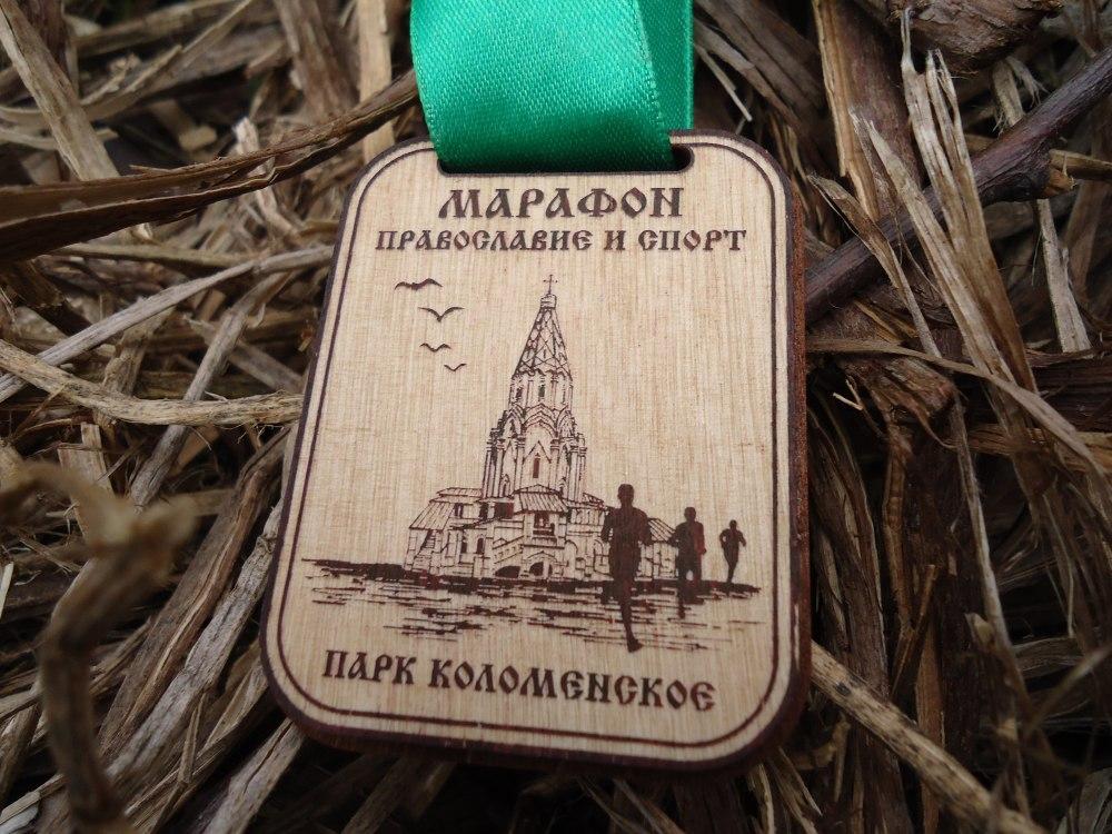 Афиша Москва Легкоатлетический забег в парке Коломенское 2020