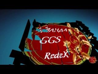 Вебинар команды #GGS #GруппаGлобальнойSтратегии!!!