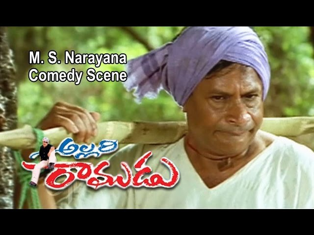 Allari Ramudu Telugu Movie M Comedy Scene N T Rama Rao Jr Gajala ETV Cinema