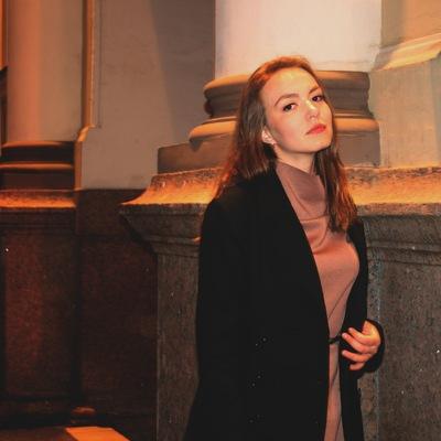 Женя Васильева