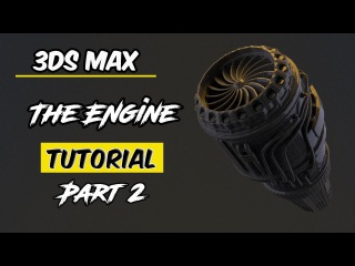 3Ds Max Airplane Engine part 2_End