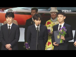 [tongtong tv] 171103 2017 korean popular culture & arts awards prime minister award @ exo