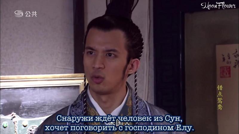 MoonFlower Ошибка идеального незнакомца 23 серия рус саб