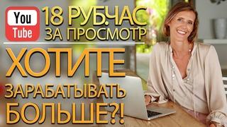 Простой Заработок в Интернете (НОВЫЙ) Дополнительный Заработок в Интернете Работа на дому