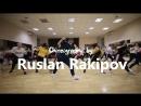 DS KingStep   Ruslan Rakipov Choreography   I Think They Like Me