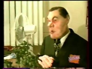 Куклы - 1999 г - Выпуск № 229 - Криминальная Россия
