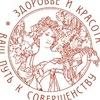 Философия совершенства | Салон красоты Москва