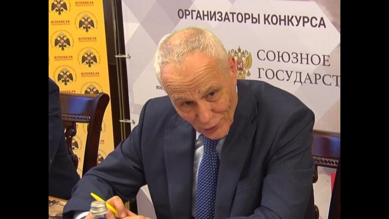 Григорий Рапота Государственный секретарь союзного государства России и Беларуси на обсуждении Мемориала
