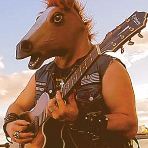 домов лошадь с гитарой картинка названия дерева