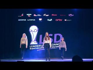 LSD 2017 - Golden Lady`s  LSD Show New Small Group (Киров)