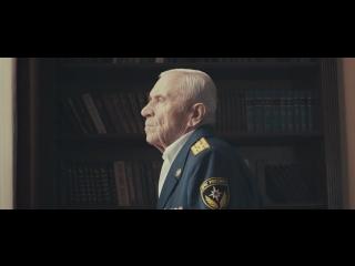МЧС России Я буду рядомКлип к 85-летию Гражданской обороны