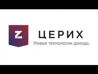 ИнвестИдея 7 декабря 2017- покупка акции NVidia. Никонов Игорь.