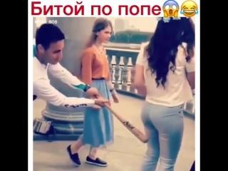 Как Били Попов Голой Попе Видео