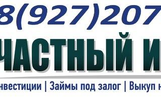 Мкк микрокредит