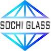 Конструкции, изделия из стекла и зеркала в Сочи