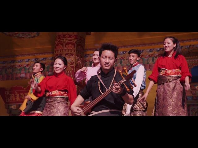 New Tibetan Song 2018 Tashi Shapdro Wangdak Dorjee བཀྲ་ཤིས་ཞབས་བྲོ། གཞས་པ། དབང་གྲག