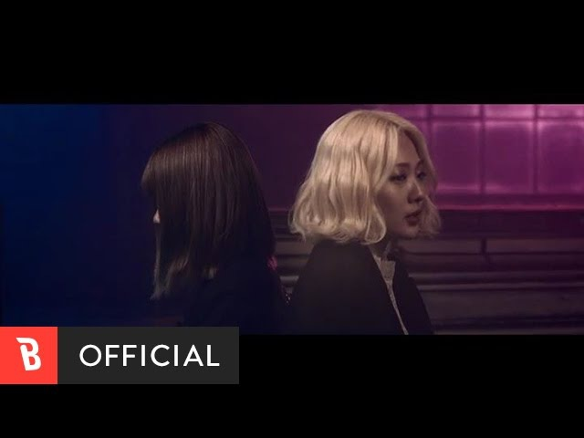 [M/V] 나만 안되는 연애(Hard To Love) - 볼빨간사춘기(Bolbbalgan4)
