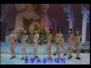 Permanent lingerie show Taiwan-17(42`52)(720x480)
