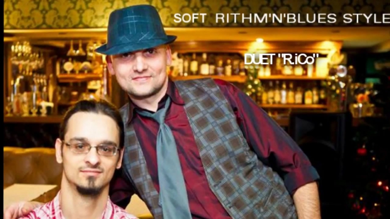 Романычев SerSh (duet R.iCo)