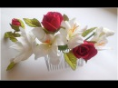 МК Гребешок из цветами с фоамирана шелковый люкс. Украшения в прическу для невесты.