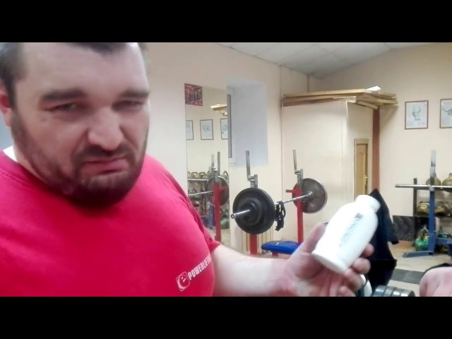 Владислав Соловьев жим штанги лежа 255кг реклама магнезии от Коновалова